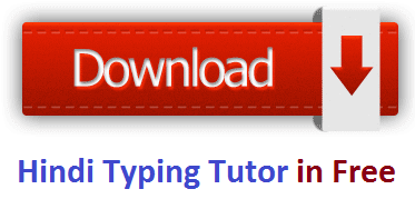 hindi-typing-tutor