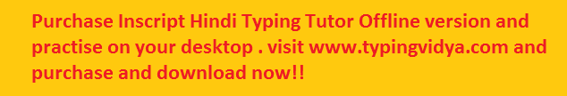 inscript typing tutor purchase
